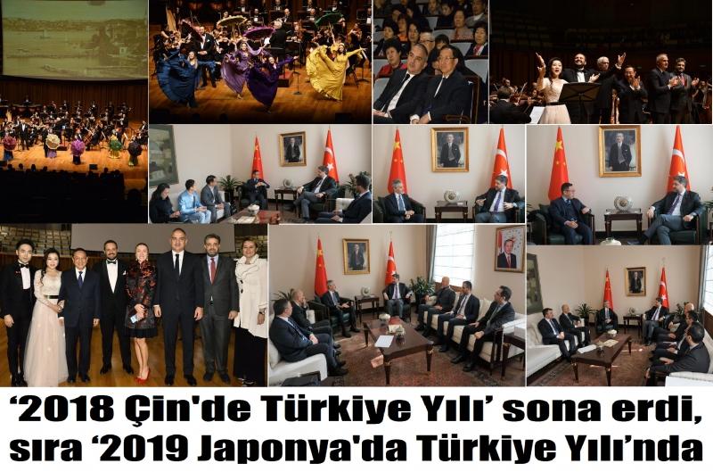 '2018 Çin'de Türkiye Yılı' sona erdi, sıra '2019 Japonya'da Türkiye Yılı'nda