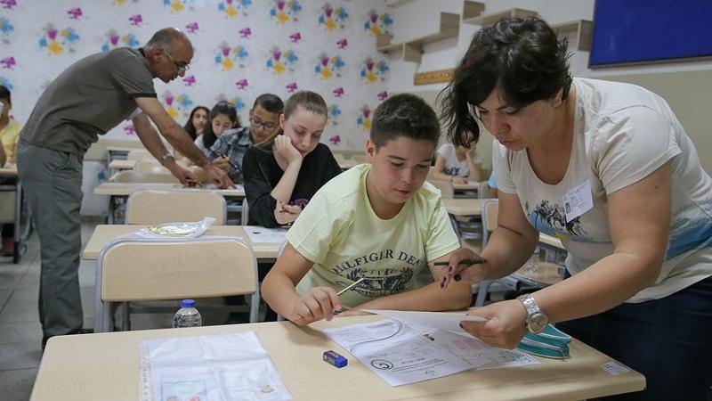 Liselere Yerleştirme Sonuçları Açıklandı