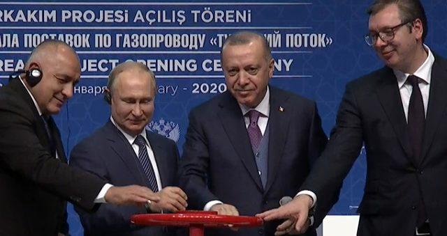 TürkAkım projesinin açılışı gerçekleşti.