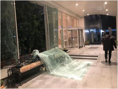 Ankara'da vergi dairesinde şiddetli patlama... Validen ilk açıklama