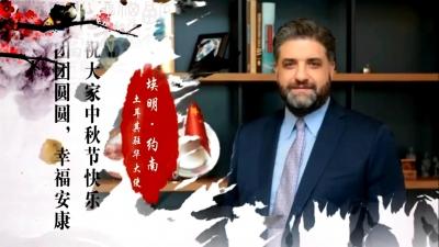 Büyükelçi Önen'den 10 Ocak Gazeteciler Günü mesajı