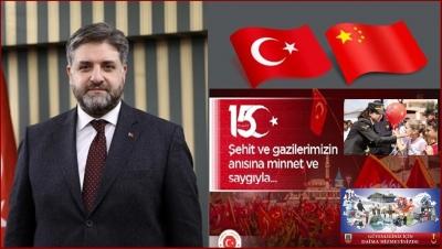 ÇHC Pekin Büyükelçimiz A.Emin Önen'den Jandarmanın kuruluş yıldönümü mesajı