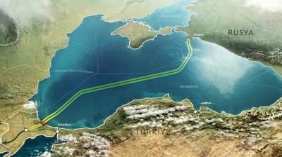 """Enerji Bakanı: """"Karadeniz derinliklerine atılmış tarihi bir imzadır"""""""