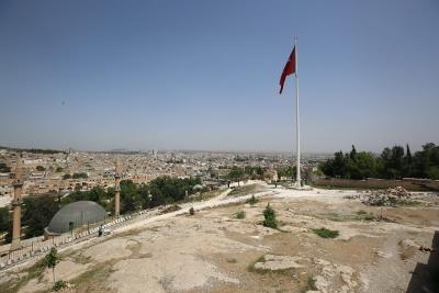 Eyyübiye Belediyesi Seyir Tepesini Yeniliyor