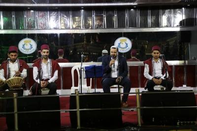 Haliliye Belediyesinden İlahi Konseri