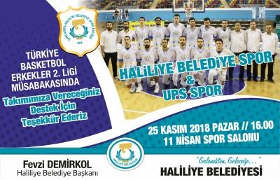 Haliliye'de Haftasonu Spor Şöleni Yaşanacak