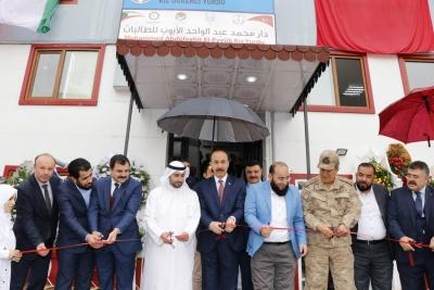 Kuveytli Hayırseverler Desteğimiz Devam Edecek